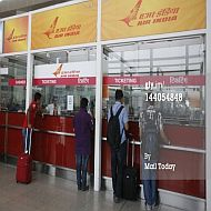Air India seeks proposals to raise up to $800m in debt