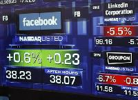 Facebook IPO averts 'odd lot' question