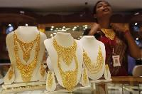 Gold Prices: MCX GOLD December contract trades lower