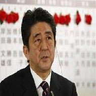 Japan votes in election seen returning LDP to power