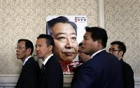 Japan set for December 16 poll, 7th PM in six years