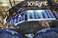 Knight Capital held $7bn of stocks due to glitch: WSJ