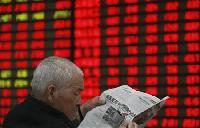 Asian shares ease, hurt by Spain bank woes