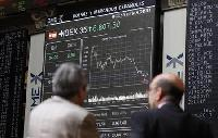 Global stocks, euro slide on European summit doubts