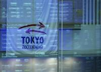 Nikkei steady as BOJ bond buy report cuts gains