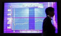 Asian shares fall over EU summit scepticism