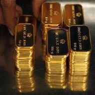 MCX GOLDGUINEA Nov contract trades higher