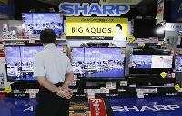 Hopes dim for Sharp amid Japan's TV industry sunset