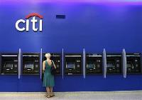 Citi, Morgan Stanley far apart on joint-venture value