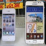 US court says won't expedite Apple appeal Vs Samsung