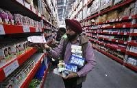 Wal-Mart studying India's investment conditions