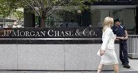 US Senate: JPMorgan ignored risks, fought regulators