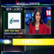 Lakshmi Energy & Foods to launch branded basmati product