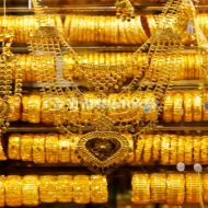 MCX GOLDGUINEA March contract trades lower
