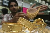 MCX GOLDGUINEA Sept contract slips