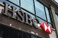 US Senate investigating HSBC for money laundering