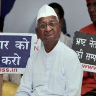 Anna Hazare to sit on day-long fast at Jantar Mantar on Wed