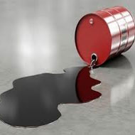 Oil down near $123 on demand concerns