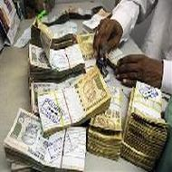 Rupee falls to record low on risk-aversion